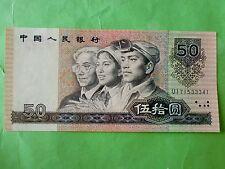 China 50 Yuan + 100 Yuan 1990 (Perfect UNC) Last 3 No Same 341