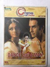 Dance Like A Man - Cinema Of India - Original Hindi Movie DVD ALL/0 Subtitles