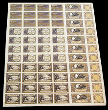 1914-16 WWI Delandre sht - 5 different designs - RARE