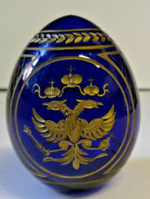 Etched Glass Double Eagle Coat of Arms Orthodox Cross Cobalt Blue Egg
