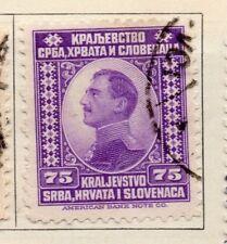 Jugoslavia 1921 Early Issue Fine Used 75p. 106221