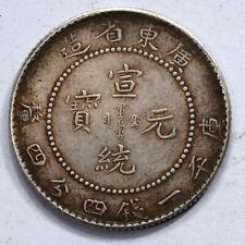 Kwangtung Province XUAN TUNG YUAN BAO 1M 4.4C Dragon Silver Dollar