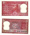 Inde INDIA Billet 2 RUPEES 1977 - 1982 P53 W/H TIGRE NEUF UNC