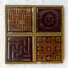 Antique Victorian Treacle Tile By Craven Dunhill & Co. Jackfield Shropshire