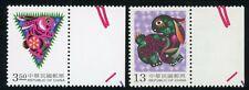Chinese new year stamp Rabbit Taiwan MNH post office fresh