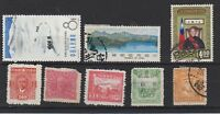 MK472  A SELECTION OF STAMPS FROM CHINA FROM OLD COLLECTION. LOT 61