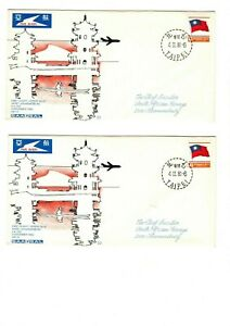 1980 SAL/SAA - 1st FLIGHT TAIPEI-JOHANNESBURG FDC'S X2 FROM COLLECTION 8C/10