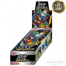 "Pokemon Card Game Sun & Moon High Class Pack ""GX Ultra Shiny"" BOX from JAPAN NEW"