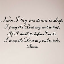 Now I lay me Down to Sleep Bedtime Prayer Wall Decal Sticker Nursery Mural