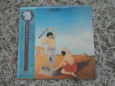 MARSUPILAMI ARENA RARE OOP JAPAN MINI-LP CD