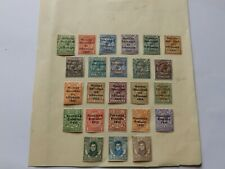 (5000C) MINT IRISH OVERPRINT COLLECTION ON OLD ALBUM PAGE