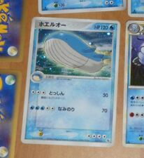 POKEMON JAPANESE RARE CARD HOLO CARTE Wailord Rare Holo 022/055 UNL JAPAN **