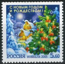 RUSSIA. 2005.  Happy New Year and Merry Christmas.Stamp. MNH