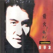 CD 1992 Jacky Cheung 張學友 爱 . 火 . 花  #3303