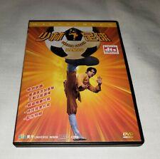 Shaolin Soccer (Dvd, 2004) Stephen Chow, Import, Region 2 Dvd-9