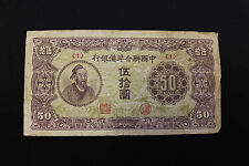 50 Yuan China Puppet Bank Banknote #1