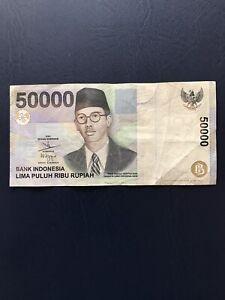 Indonesia Rupiah 50k Denomination Note.