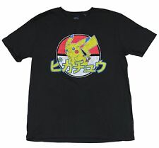 Pokemon Mens T-Shirt -  Distressed Pikachu Circle with Japanese Characters