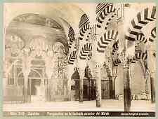 Garzón. Espagne, Cordoba, perspectiva en la fachada exterior del Mirab  Vintage
