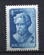 31856) HUNGARY 1957 MNH** Janos Arany 1v Scott# 1170