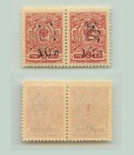 Armenia 1920 SC 146 mint pair . e9271