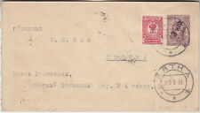 Russia, Russland used overprint Postal Stationery cover 1914