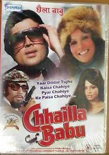 Chhailla Babu - Rajesh Khanna, Zeenat Aman - Official Bollywood DVD ALL/0 Subtit