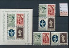 LL96740 Luxembourg heroes & martyrs fine lot MH