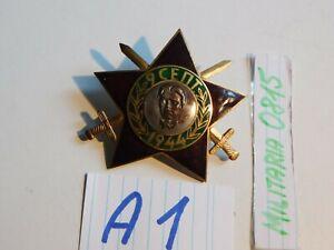 """Volksrepublik Bulgarien  Orden """"9. September 1944  / 2 Modell an Schraubscheibe"""