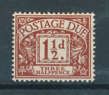 Postage due D12  superb 'stop after three' variety  mounted mint
