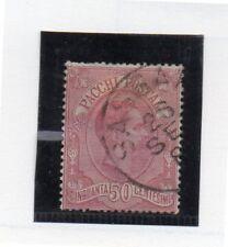 Italia Paquetes Postales Valor del año 1884-86 (DK-47)