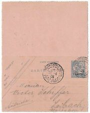 Turkey France 1905 Constantinople stationery letter card to Laibach Slovenia