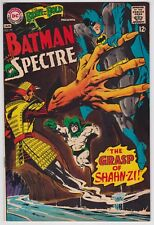 Brave And The Bold #75 VF+ 8.5 The Spectre Batman Ross Andru Art 1967!