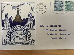 1937 coronation stamps BURMA separation cover from India to South  Africa. A240