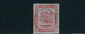 BRUNEI 1907-21 RIVER SCENE in brunei (Scott 38 ) VF USED SON SCARCE 3