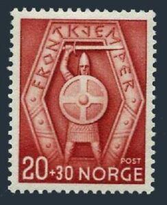 Norway B31 block/4,MNH.Michel 291. Frontier Guardsmen emblem,1943.