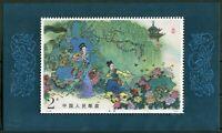 VR China Block Nr. 33 T99 SC 1955 MNH postfrisch Päonien Pavillon 1982 Mi. 45 €