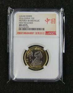 CHINA Coin 10 Yuan 2016, New Year, Monkey, NGC MS 69 PL #4316152-020