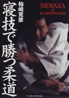 F/S Judo used Book Grappling Ground Work Newaza Kashiwazaki From Japan