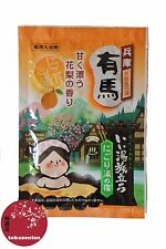 SEL BAIN ONSEN JAPONAIS HOT SPRINGS MADE IN JAPAN BATH SALTS ROTENBURO - ARIMA