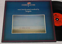 VANGELIS:LP-CHARIOTS OF FIRE-1°PRESS 1981 EX+ COME NUOV