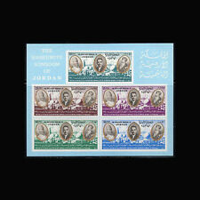 Jordan, Sc #475a, MNH, 1964, S/S, Pope Paul VI, King Hussein, Athenagoras, AS7Z