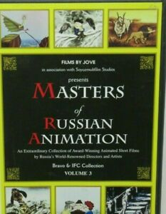 Masters of Russian Animation DVD JOVE Rare Cartoons Animated Short Films RARE