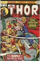Marvel Comics Mighty Thor Vol 1 (1966 Series) # 245 VF 8.0