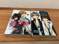 Lot AI Ore Love Me Volumes 1/2 Mayu Shinjo Manga