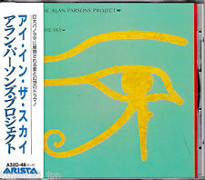 Free Shipping! ALAN PARSONS PROJECT Eye In The Sky CD JAPAN OBI A32D-48