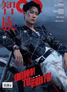 Wang Yibo ZHIZU GQ Magazine Cover  2021 October Postcard 王一博智族GQ杂志2021年10月十月期刊