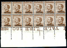 Colonie Italiane Egeo 1912 Nisiros n. 6 ** blocco di 12 - varietà (m1755)