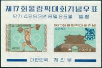 Korea South 1960 SG370 40h Olympic Games MS MNH