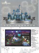 China Hong Kong 2005 Pack Opening of Disneyland Disney stamps + S/S